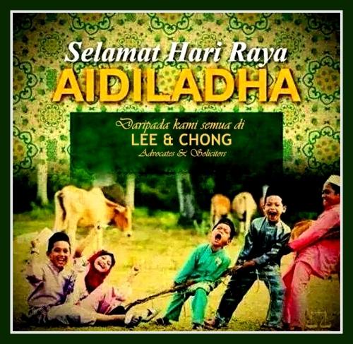 Aidil Adha 2014